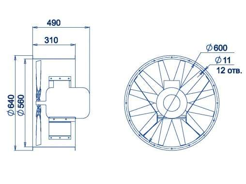 AXF-560 размеры