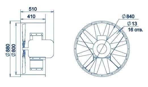 AXF-800 размеры